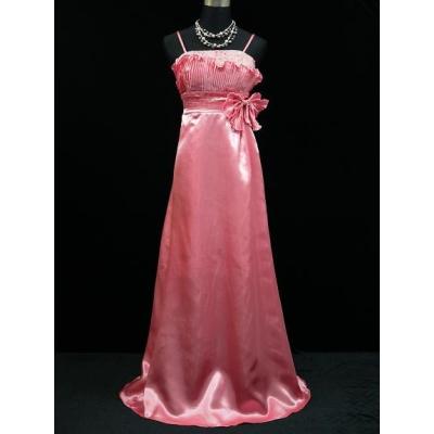 Růžové dlouhé společenské šaty