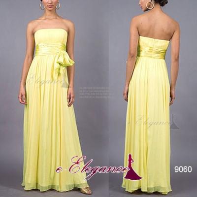 Žluté dlouhé společenské šaty