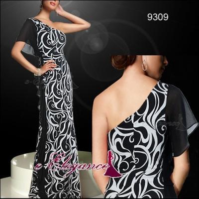 Dlouhé společenské šaty