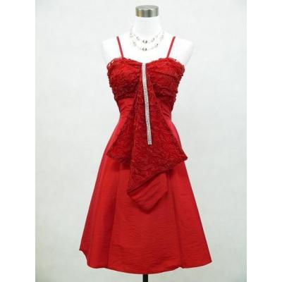 Červené koktejlové šaty