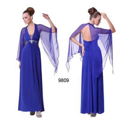 Dlouhé společenské modré šaty