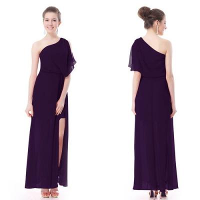 Dlouhé fialové společenské šaty