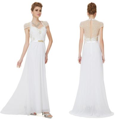 Bílé slavnostní šaty s vlečkou