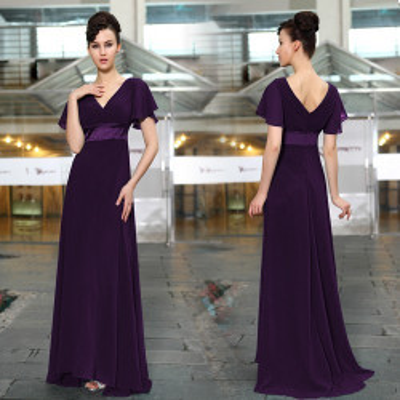 Fialové dlouhé společenské šaty s rukávky