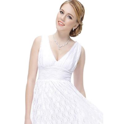 Bílé krajkové koktejlové šaty