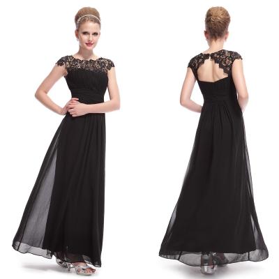 Dlouhé černé společenské šaty s krajkou