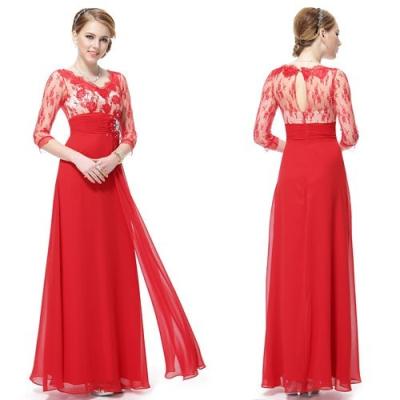 Dlouhé červené večerní šaty s rukávy