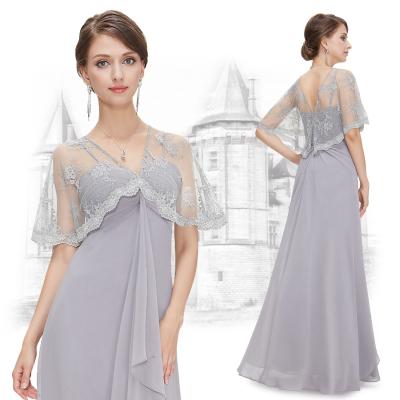 Dlouhé společenské šaty s krajkovou pelerínkou