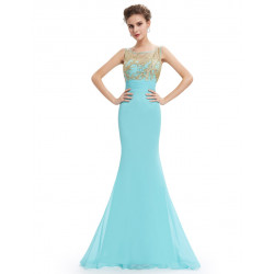 Dlouhé světle modré společenské šaty