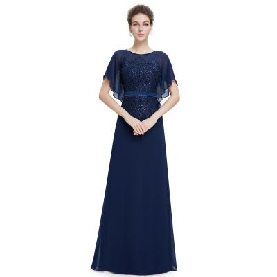 Dlouhé společenské šaty s krátkými rukávky