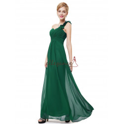 74a817226f8c Dlouhé společenské zelené šaty